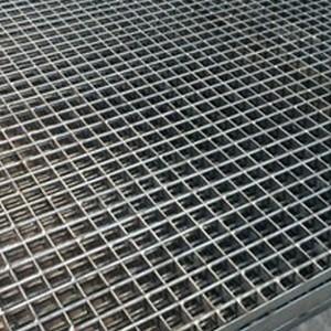 Preço de grade de alumínio